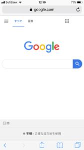 Google,画像,