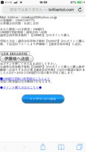 Avail,100億円,申請フォーム,画像,