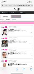 VIPCLUBの画像
